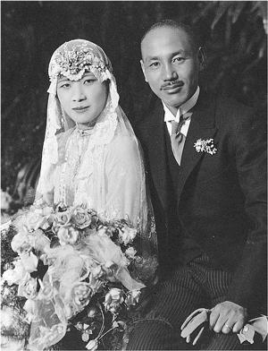 Chiang-Soong Wedding