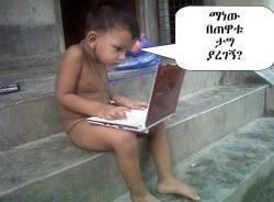 Facebook Baby