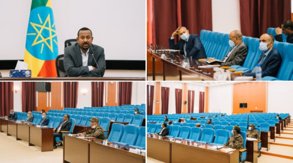 PM Abiy Ahmed holds discussion on Metekel with regional officials and heads of security agencies