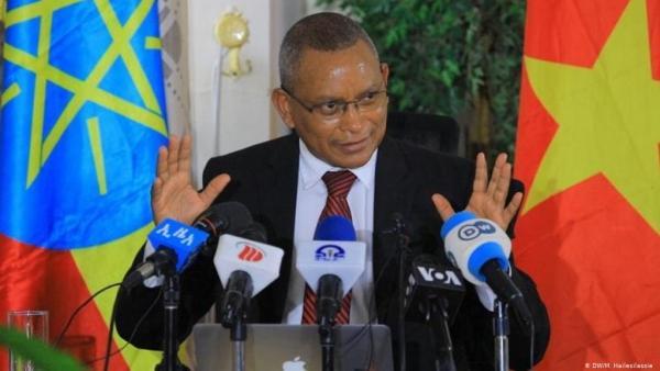 Ethiopian parliament suspends 10 billion birr in budgetary support to Tigray Region