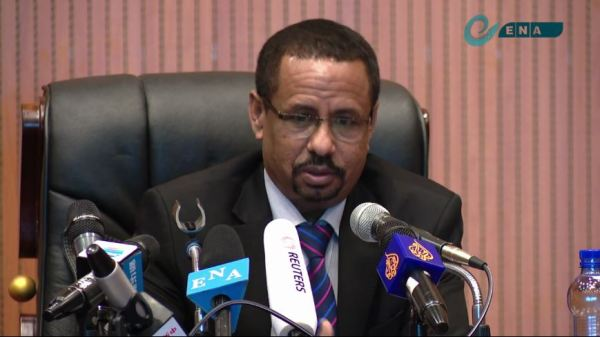 The interim administrator of Tigray Regional State speaks with the press [video]