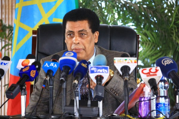 Sudan must withdraw its troops from Ethiopian territory before any talks – Ethiopia's Foreign Ministry