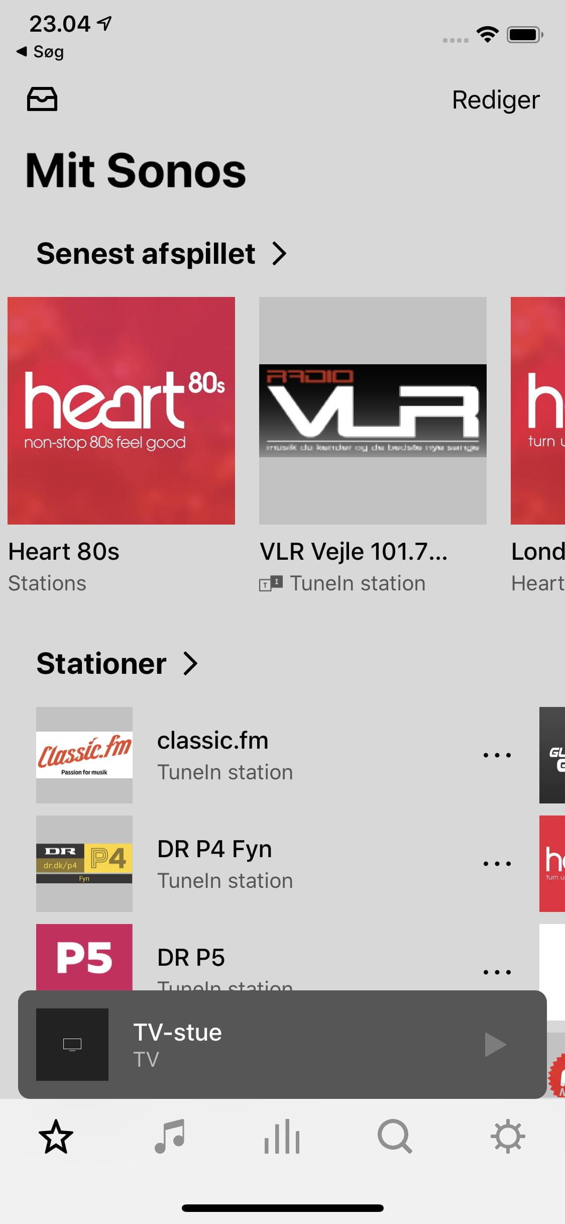 Sonos S2-app screenshot