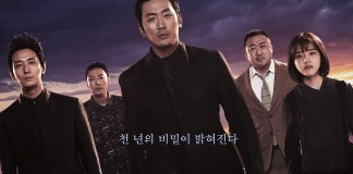 Along with the gods 2