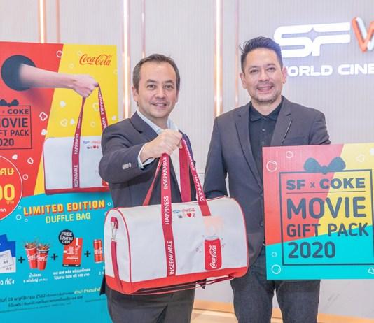 SF Coke Moive Gift Pack 2020