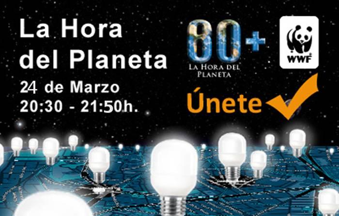 Mérida se une a la celebración de la Hora del Planeta apagando el Arco de Trajano