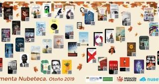 Tormenta Nubeteca: renovado catálogo de títulos digitales