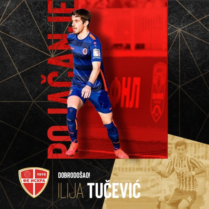 Zoran Petrović Ilija Tučević