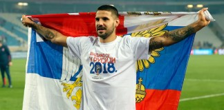 Srbija Aleksandar Mitrović