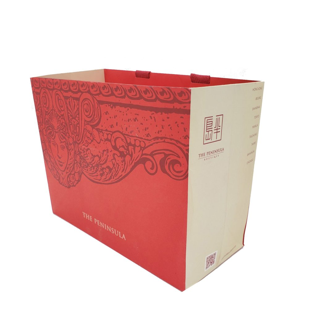 Paper Carrier Bag with Grosgrain Ribbon