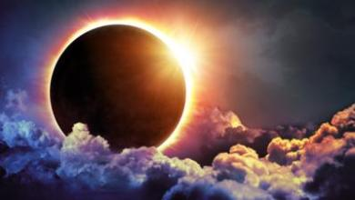 Photo of Solar Eclipse of 2019