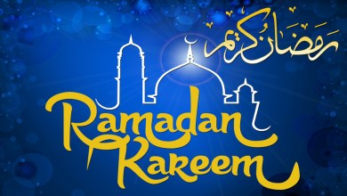 Photo of Happy Ramadan Kareem Greetings & Wishes 2020