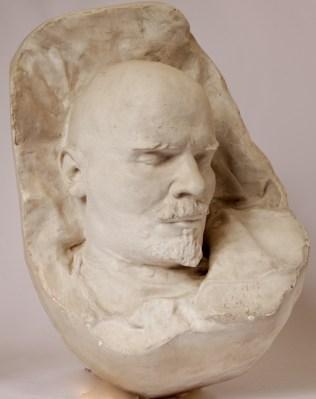 Ленин(Ульянов) В.И.1870-1924
