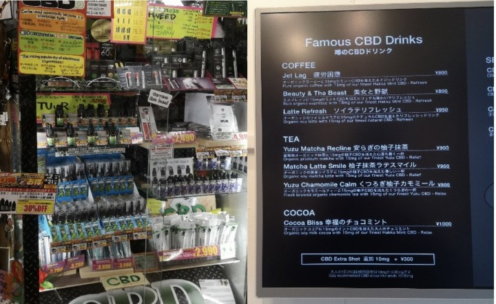 cbd products in japan