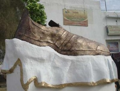 shoe-copper