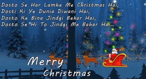 merry christmas status in hindi