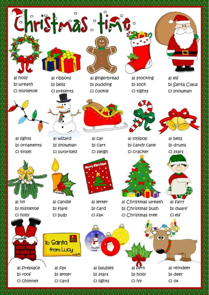 Christmas Images Trivia