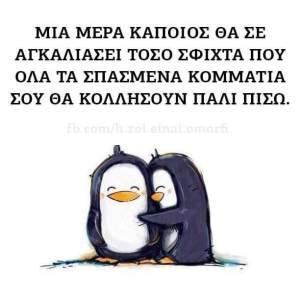 FB_IMG_1448895706508