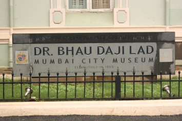 bhau daji lad museum board