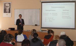 الجامعات الأوكرانية الدراسة في أوكرانيا خاركوف الدراسة في الخارج