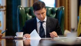 وقع زلينسكى قانون إطلاق القروض الميسرة للشركات الصغيرة