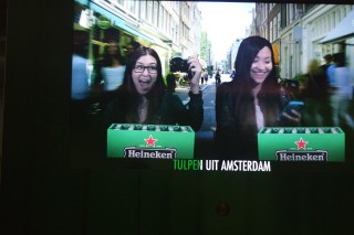 ... on this screen with amsterdam as the background.