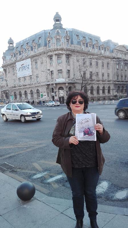 Bucharest University 1