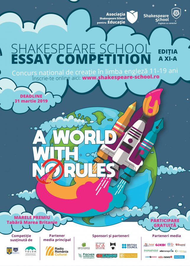 Essay Competition 2019- 31.03.2019