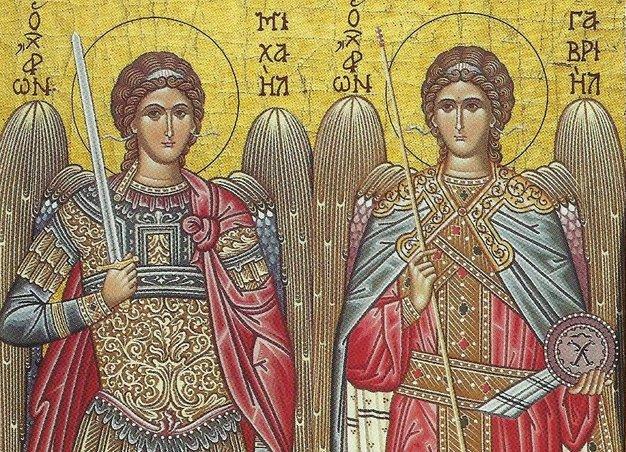 Tradiţii: Arhanghelii Mihail și Gavriil