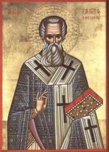 sf grigorie teologul