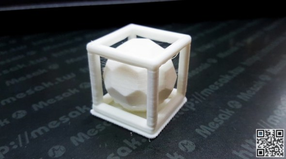 flux 3dprinter 13