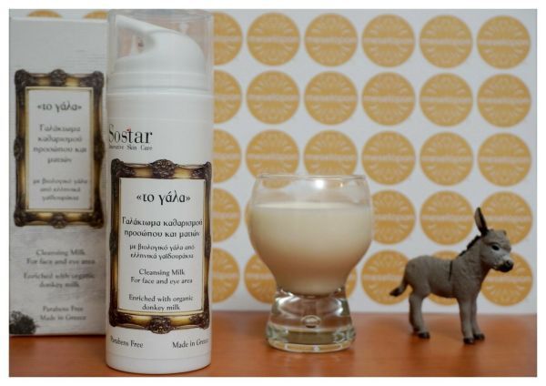 Cleansing Milk Make Up Remover For Face & Eye Enriched With Bio Donkey Milk 150ml For All Skin Types