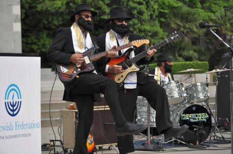 Jewish Federation Picnic, Sacramento, California