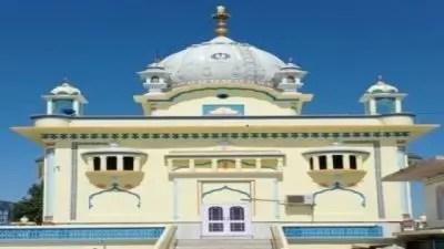 gurudwara agamgarh sahib kota