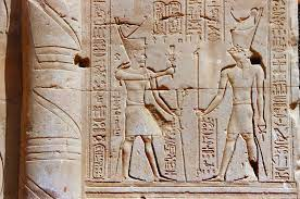 ASTRONOMY IN ANCIENT EGYPT