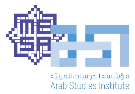 Arab Studies Institute at 2018 MESA Reception