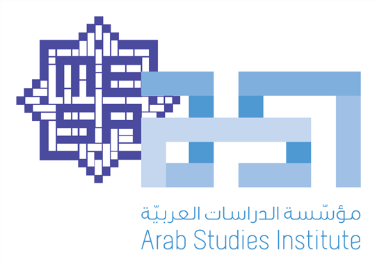 Arab Studies Institute at 2018 MESA Reception