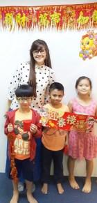 2017-CNY-CCK-10