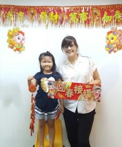 2017-CNY-CCK-14