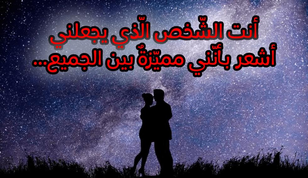 بيسي ات عيد الحب اسك هي من الأشياء الض روري ة ال تي علينا أن لا نهملها في عيد الحب للتعبير عن الحب