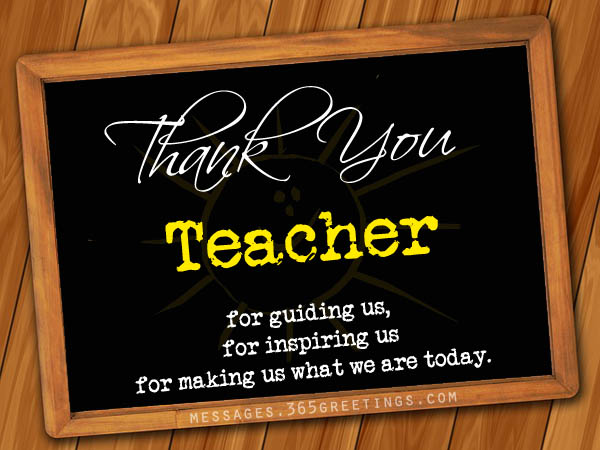 You My Not Thank Are Are My You Being You My Teacher Guide Teacher