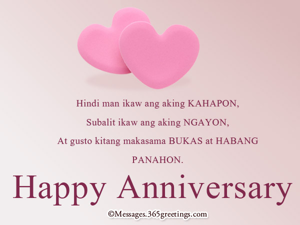 Girlfriend Happy Monthsary Message