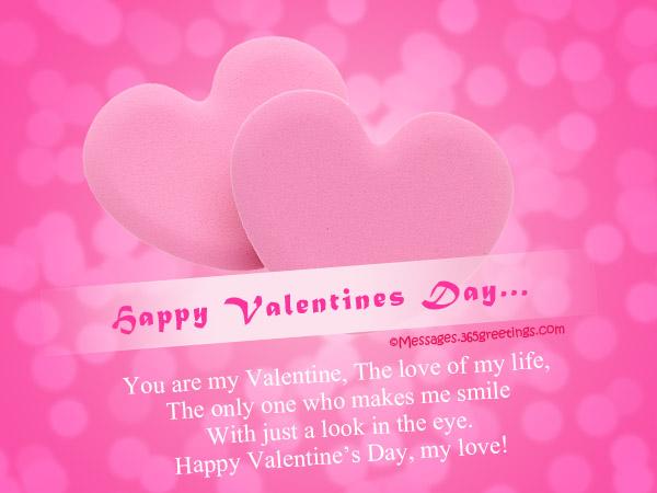 Beautiful Wtp Valentines Day Images - Valentine Ideas - zapatari.com