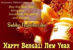 Happy Bengali New Year Messages Wordings And Gift Ideas