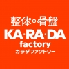 FACTORY JAPAN GROUP