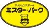 BARG JAPAN