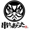 OTSUKA-FOODS