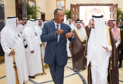 Eritrea's President Isaias Afwerki with Saudi Arabia's King Salman bin Abdulaziz Al Saud on a visit in April 2015 (Saudi Press Agency)