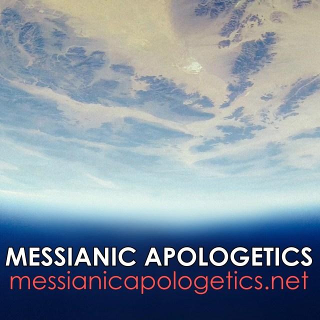 Messianic Apologetics