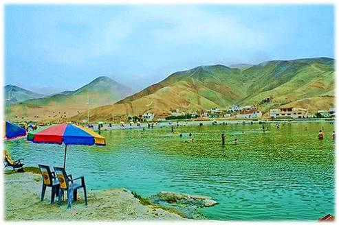 chilca provincia de Lima